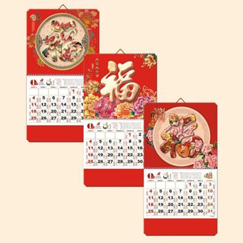 正六开七彩工艺吊牌印刷 上海企业吊牌定做