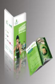 纽崔莱活动报名册印刷设计