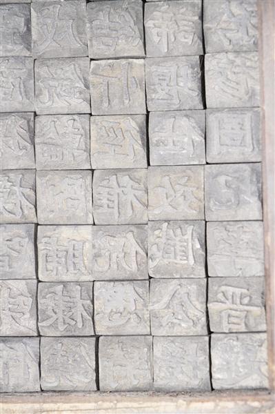 民国时期木质字模收藏 罕见的活字印刷实物