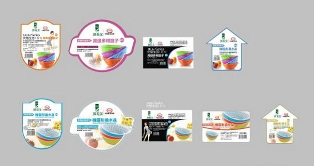 标签产业链已形成 柔版印刷成趋势
