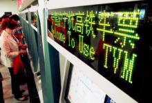 高铁盈利地图:东部赚翻 部巨亏