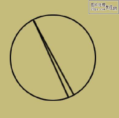 2.选择椭圆选框工具,圈出一个圆,用钢笔画出如图的线条图片