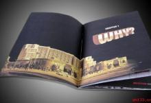 高档宣传册设计方法与技巧
