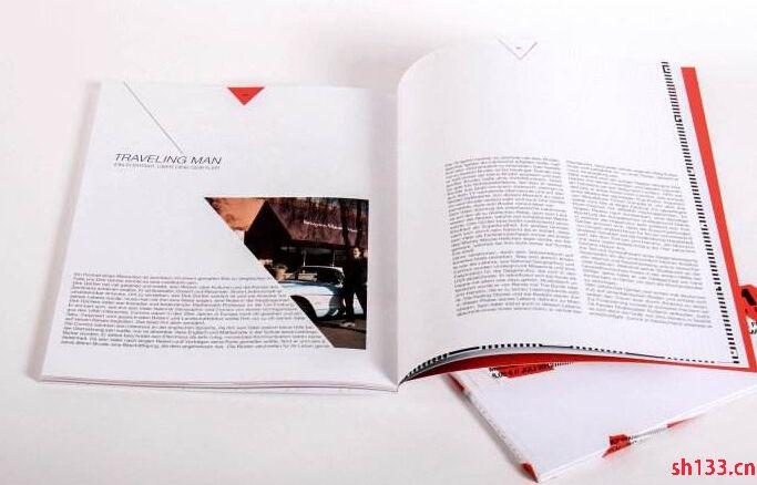 企业宣传手册印刷