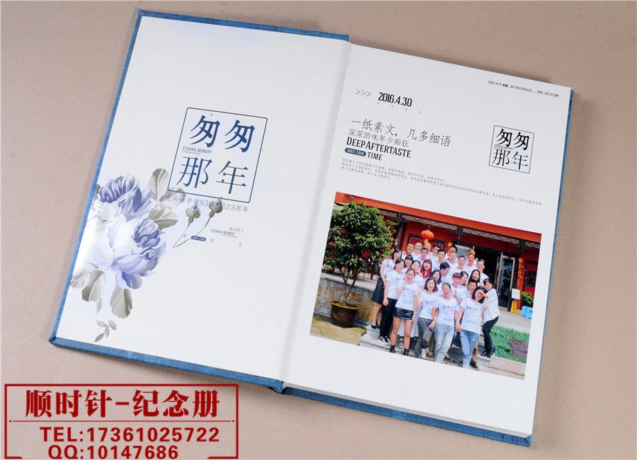 长春设计制作高端同学聚会纪念册的厂家