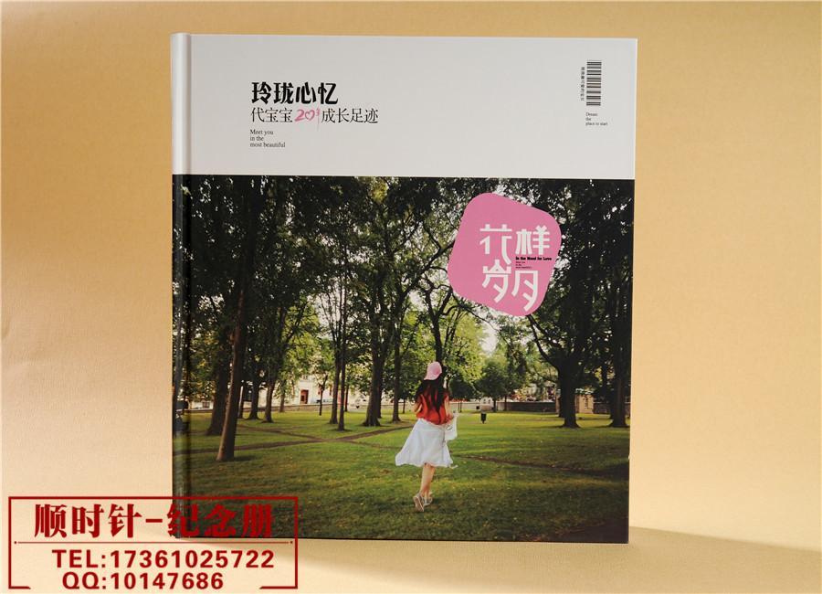 上海市哪里可以制作个人成长写真纪念册?
