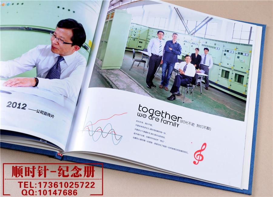重庆哪里可以制作退休纪念册,领导升职调离纪念册的厂家?