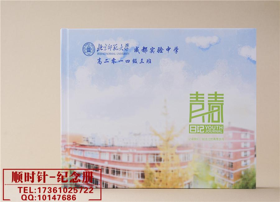 哈尔滨定做高端毕业纪念册的公司那里的比较好?