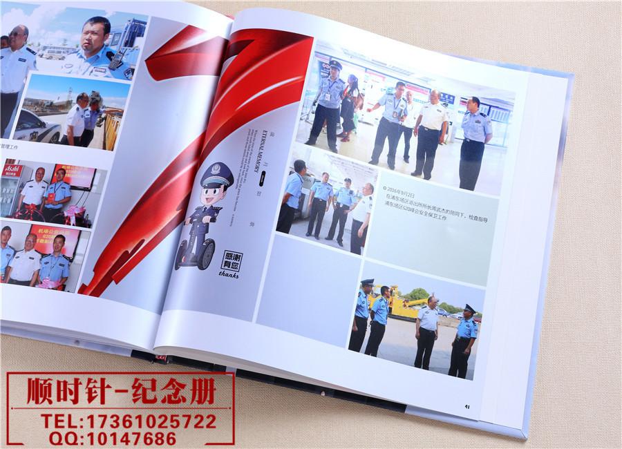 重庆设计制作领导纪念册,专业设计领导纪念册的厂家哪家好?